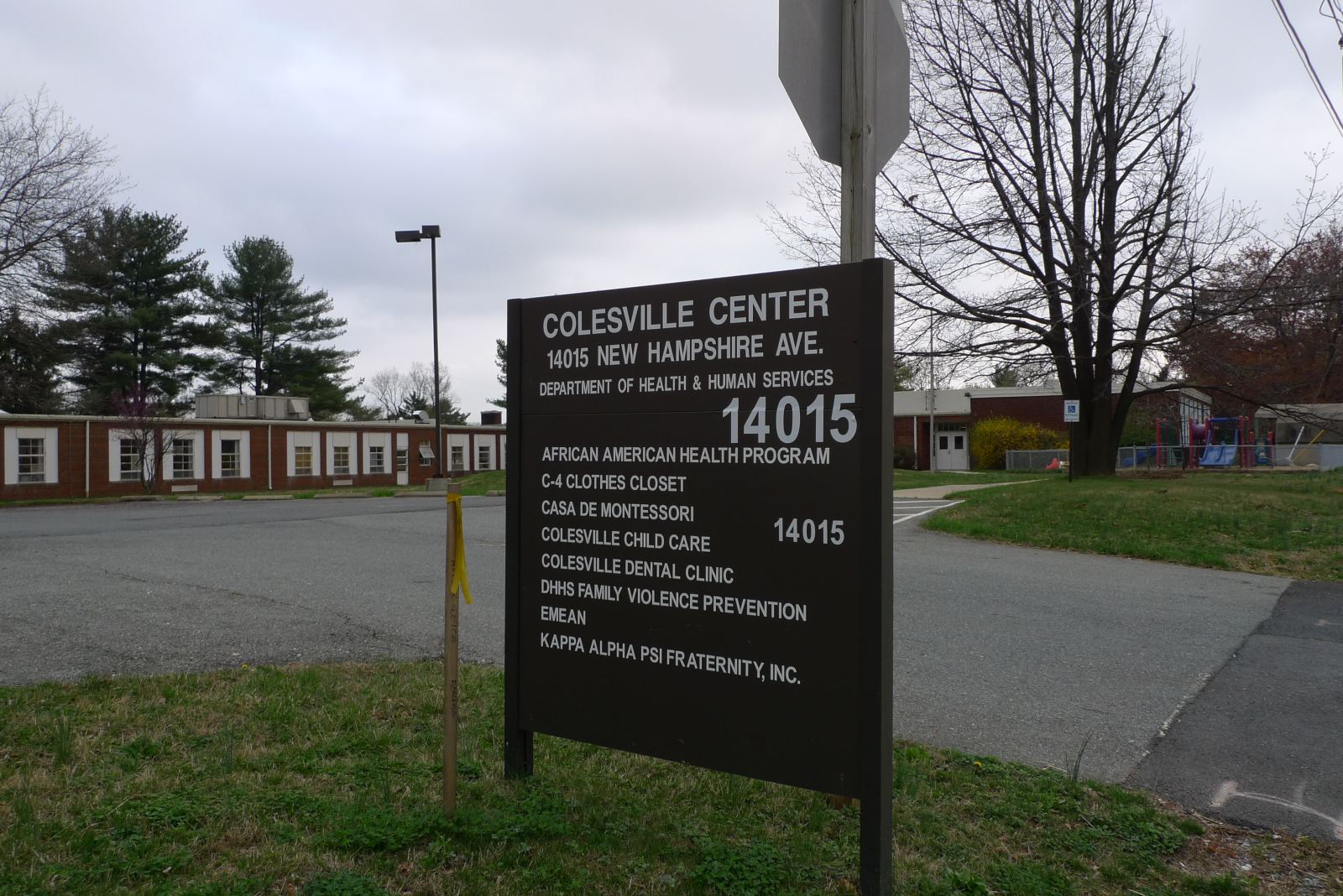 Colesville Dental Clinic - Reduced Cost Dental Care for Low Income Adults