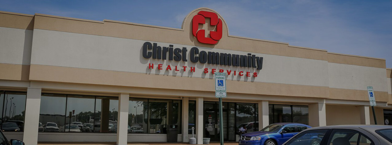 Christ Community Health Services Hickory Hill Dental Clinic