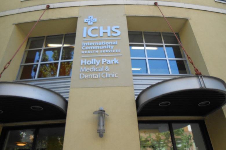 Ichs - Holly Park Medical & Dental Clinic