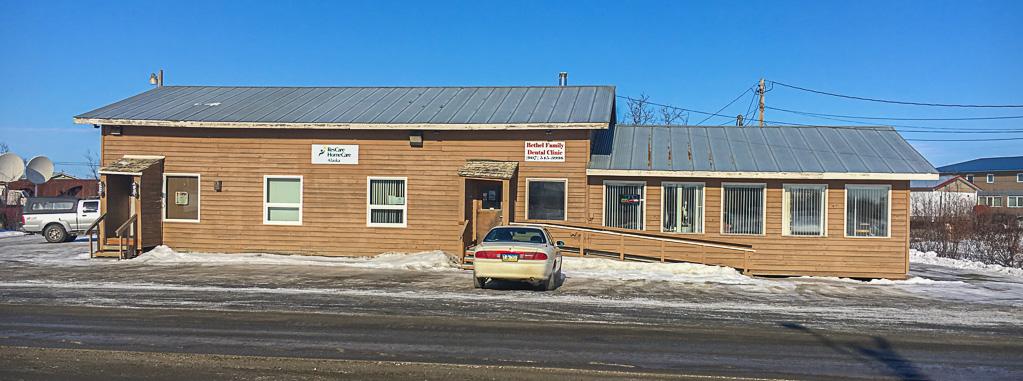 Bethel Family Clinic